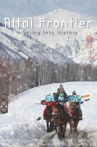 Altai Frontier