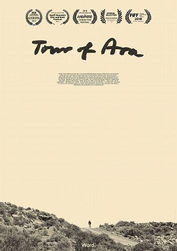 Tour of Ara